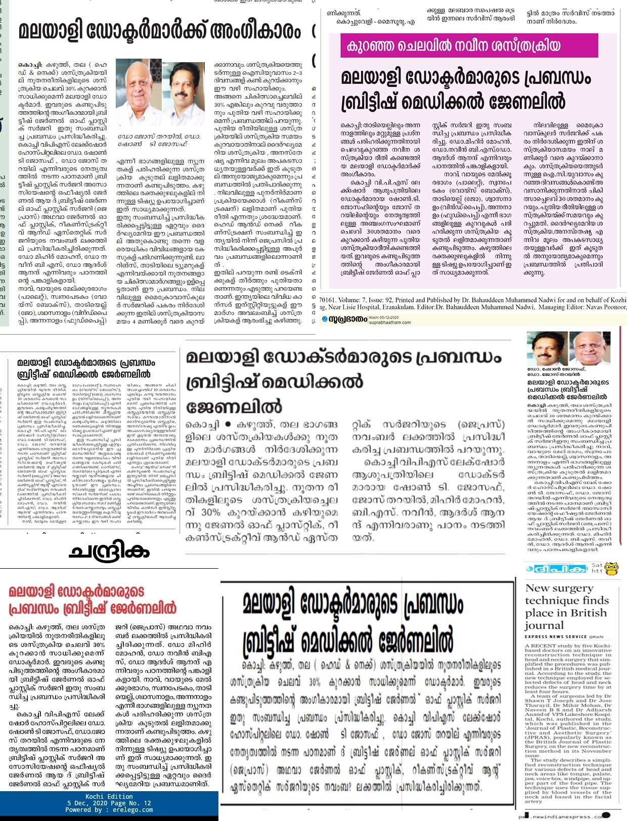 Kerala Doctors' New Reconstruction Technique find place in British Medical Journal