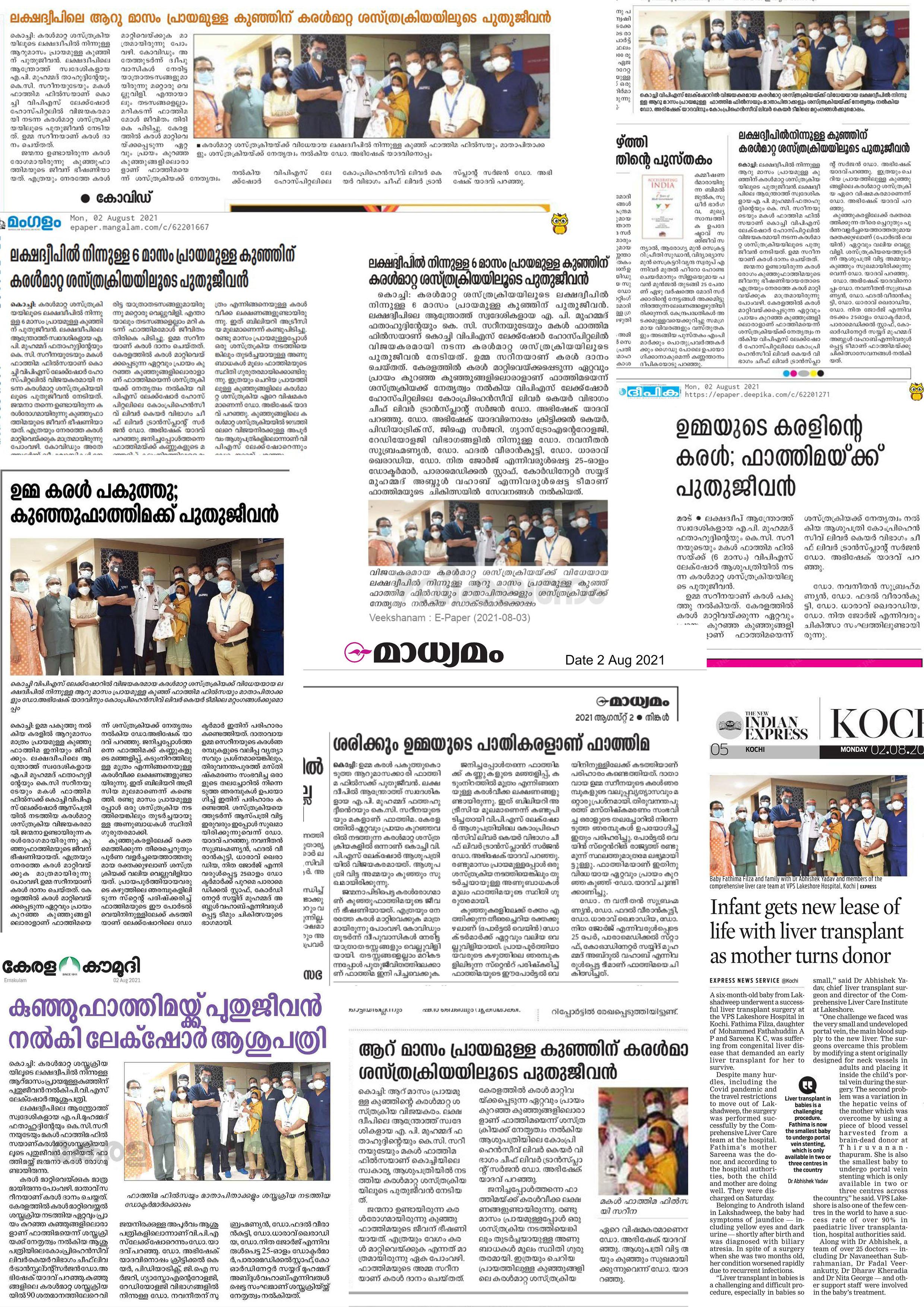 uploads/news/news-IucIxUwfYANAYN1.jpg