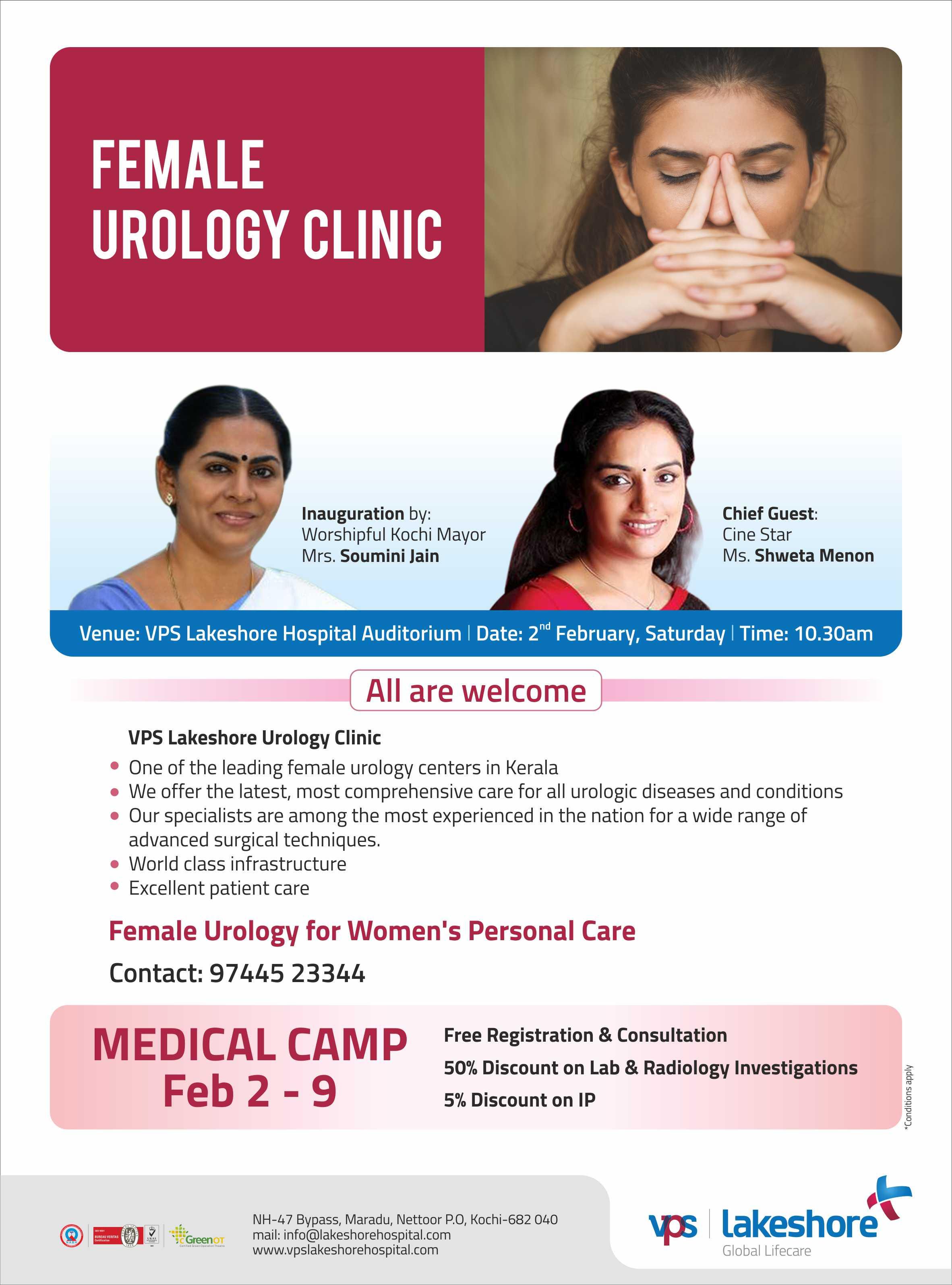 Multispeciality Hospital in Kochi, Kerala - VPS Lakeshore